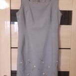 Женское платье, Челябинск