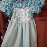 Платья для девочки, Челябинск