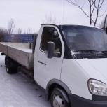 грузоперевозки газель 6-8 метров, Челябинск
