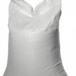 Мешки б/у 50 кг из под сахара, Челябинск