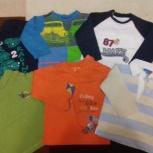 Продам одежду для мальчика, Челябинск
