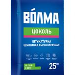 Штукатурка Волма Цоколь 25 кг, Челябинск