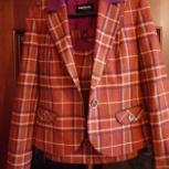 Пиджак с юбкой, Челябинск