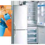 Ремонт холодильников и морозильных камер, Челябинск