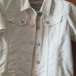 женская белая джинсова курточка, Челябинск