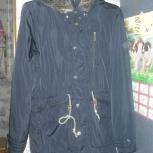 Куртка мужская, S, Челябинск