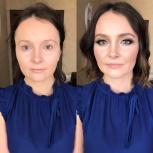 Визажист, макияж, Челябинск