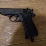 Пневматический пистолет Walther PPK/S, Челябинск