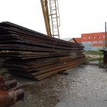 Лист 20 мм, некондиция металлический стальной металла, Челябинск