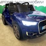 Детский электромобиль Audi синий, Челябинск