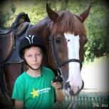 Летняя конная школа для детей от 7 до 16 лет, Челябинск