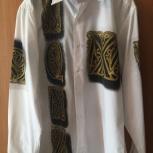 мужская рубашка, Челябинск