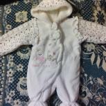 Красивый комбинезон для новорожденного, Челябинск