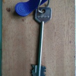 Найдены ключи, Челябинск
