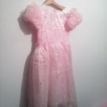 Продам нарядное платье, Челябинск