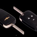 Ключ Chevrolet, Челябинск