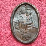 """Табличка на дверь """" ванна """" - времён с.С.С.Р., Челябинск"""