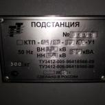 Комплектная подстанция 25/10/0,4, Челябинск