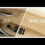 Химчистка + комплекс + багажник, Челябинск