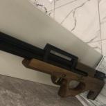 продам пневматическую винтовку Атаман M2R 5.5, Челябинск