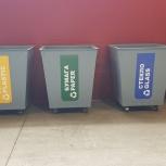 Контейнер для мусора, мусорные емкости, баки для мусора, Челябинск