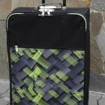 Дорожный чемодан, Челябинск