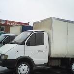 Ищу подработку на своей газели-будка, Челябинск