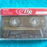 """Аудиокассета   """" Fuji """"  DR - 90, Челябинск"""
