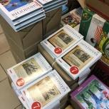 Учебники и рабочие тетради оптом по низким ценам, Челябинск