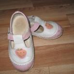 Туфли на девочку, Челябинск
