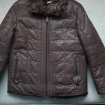Продам куртку, Челябинск