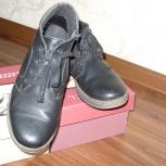 ботинки осень-весна школьные на мальчика ,р-р40, Челябинск