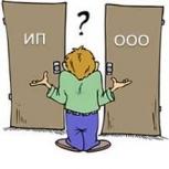 Регистрация ООО и ИП, Челябинск