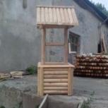 Колодец декоративный из массива дерева, Челябинск