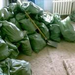 зелёные б-ушные мешки из под сыпучих- песок-дресва, Челябинск