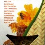 """Продам ягодный чай """"Медовый"""", Челябинск"""