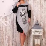 Платье трикотажное Лорейн, Челябинск