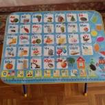 Стол детский, Челябинск
