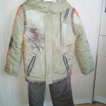 Демисезонный костюм на мальчика рост 122-128 см, Челябинск