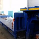 Услуги трала – тяжеловоза с тягачем, перевозки до 50 т, Челябинск