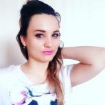 Репетитор по иностранным языкам, Челябинск
