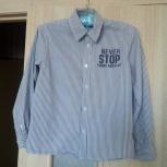 Рубашки для мальчика, Челябинск