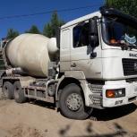 Доставка бетона, Челябинск