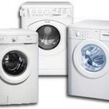 Утилизация стиральных машин бесплатно вынесем из квартиры, Челябинск