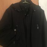 продам новую мужскую теплую куртку, Челябинск