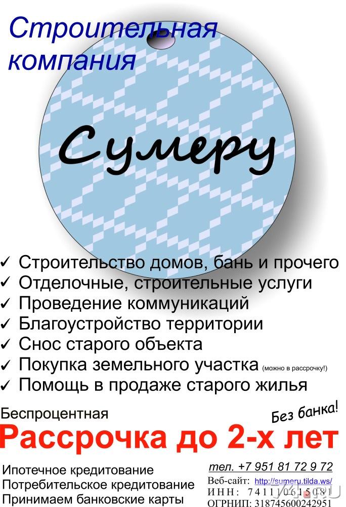 Отп банк самара официальный сайт кредит наличными