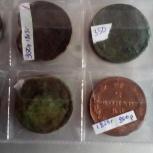 Мексиканские монеты по 20 песо 1970 и 1981г, Челябинск