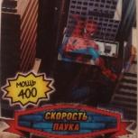 Карточки, Челябинск