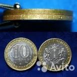 """2 монеты """"Ульяновская область"""", Челябинск"""