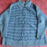Кофта, свитер женский, Челябинск